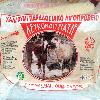 Traditional Halloumi Cheese
