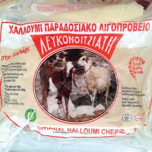 xalloumi-paradosiako